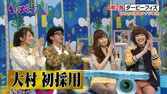 小嶋陽菜 AKB48のパンチラ画像まとめ