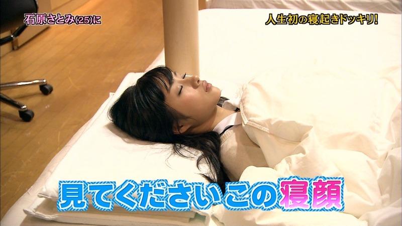 寝顔が可愛いアイドルを犯したくなるエロ画像