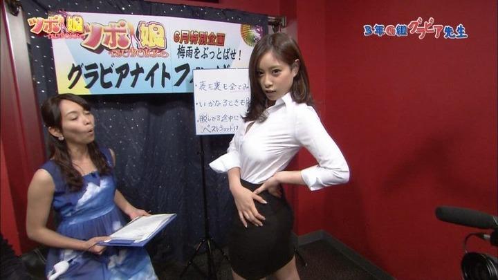 ツボ娘で野田彩加が女教師コスプレしてる