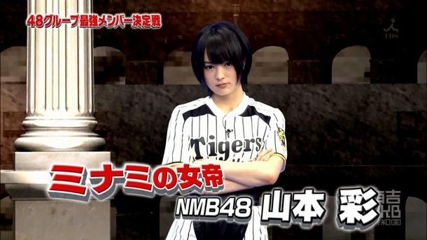 AKB48グループが相撲してるエロ画像