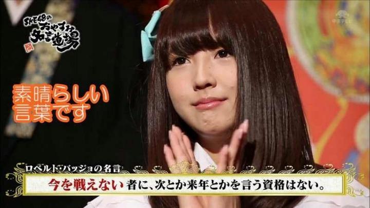 【有名人,素人画像】元SKE48鬼頭桃菜のおやすみ名言道場のキャプ画像が可愛い!