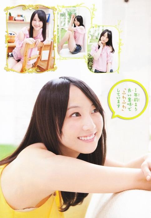 SKE48松井玲奈ちゃんのエロ可愛い画像まとめ