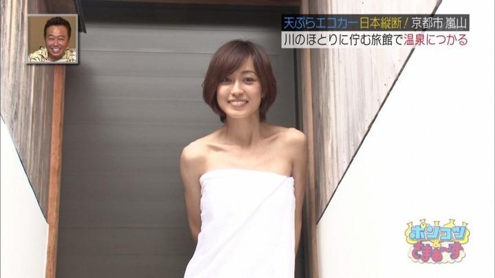 及川奈央(34)のバスタオル姿が抜けるエロ画像