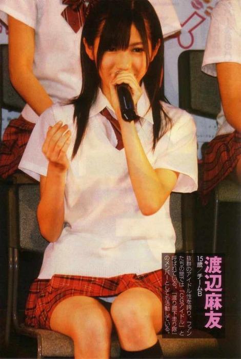 渡辺麻友(まゆゆ)AKB48のパンチラやエロいグラビア画像