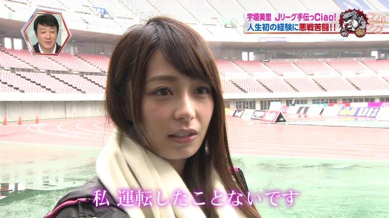 宇垣美里女子アナのサッカーしてる姿もかわいい