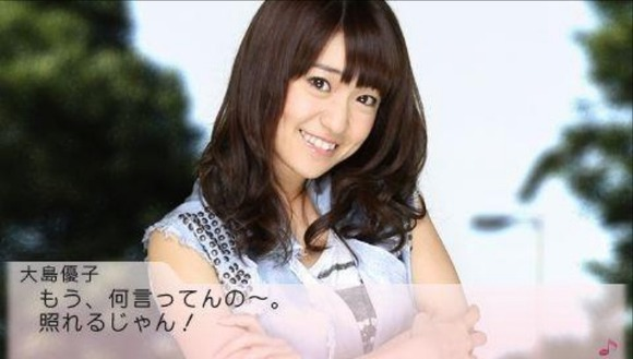 AKB48メンバーのエロゲ・デートしているような気分になれるエロ画像まとめ
