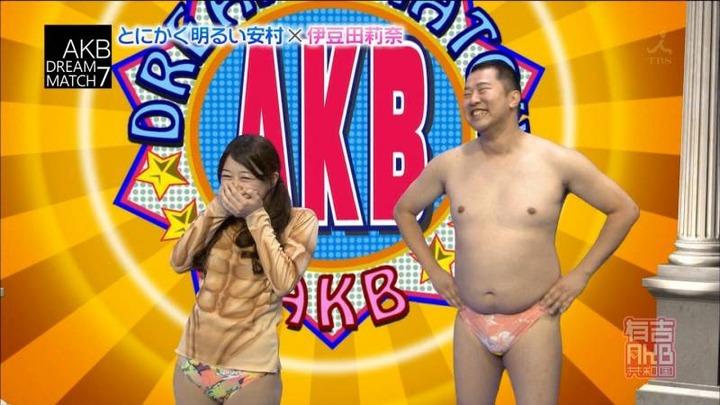 【有名人,素人画像】AKB48 ,伊豆田莉奈(19)のアソコがもっこりしてるエロ画像
