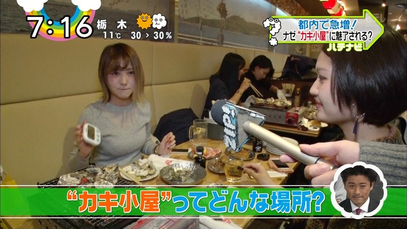 zip!で色白巨乳OLが牡蠣食ってるエロ画像