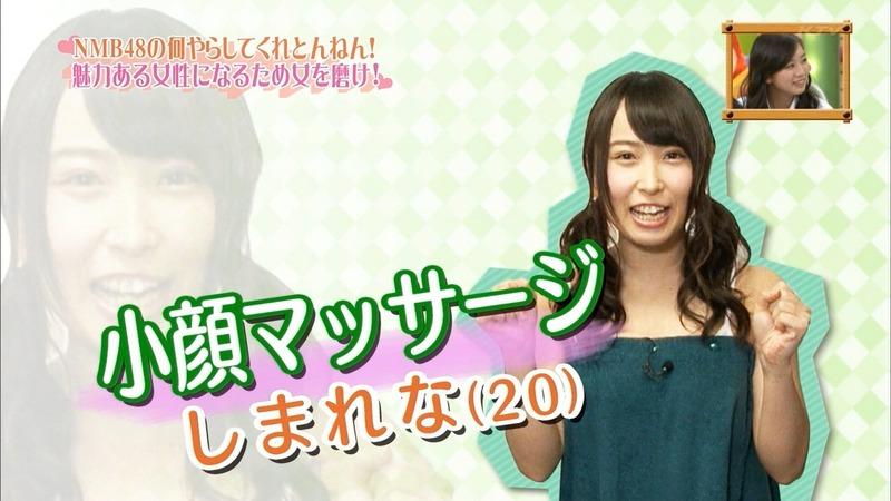 NMB48がHなマッサージに挑戦!
