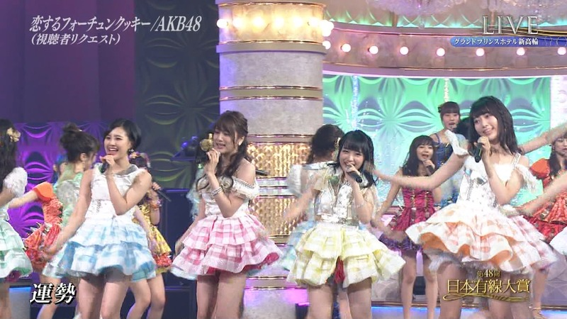 日本有線大賞 AKB48ライブのキャプ画像まとめ