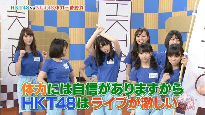 HKT48とNGT48が体力三番勝負!