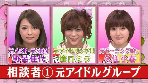 野呂佳代/朝倉佳代 元AKB48のパンチラ画像35枚
