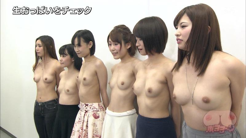 画像80枚 『おっぱいボヨヨ~ン!!』(BSスカパー!)で生おっぱいをチェック
