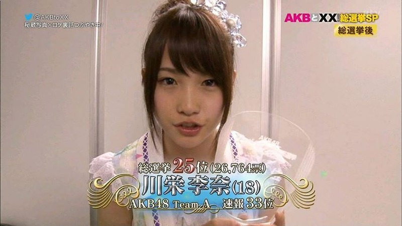 【有名人,素人画像】AKB48 ,川栄李奈の可愛い画像まとめ