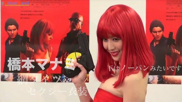 橋本マナミがノーパンドレス衣装で公開記念イベントに出演!