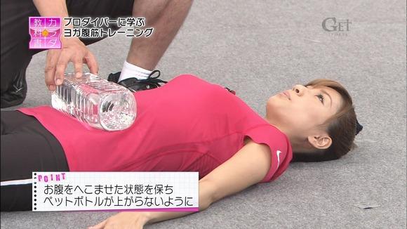 元AKB48大島麻衣の着衣おっぱいがエロい画像まとめ