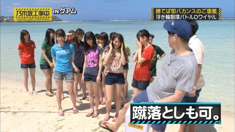 乃木坂46がびしょぬれになってお尻を突き出してるエロキャプ画像