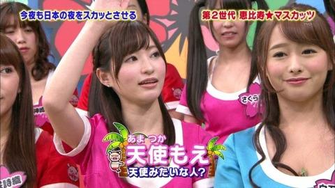 【恵比寿マスカッツエロ画像】AV女優のエロ番組・エロユニットとして大人気らしいwwwww