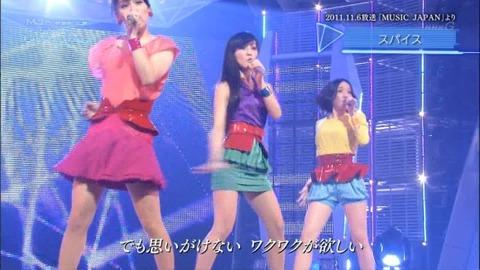 【Perfume美脚エロ画像】美脚揃いの三人衆!こりゃコンサートエロ目線でしか見れねえわwwwww