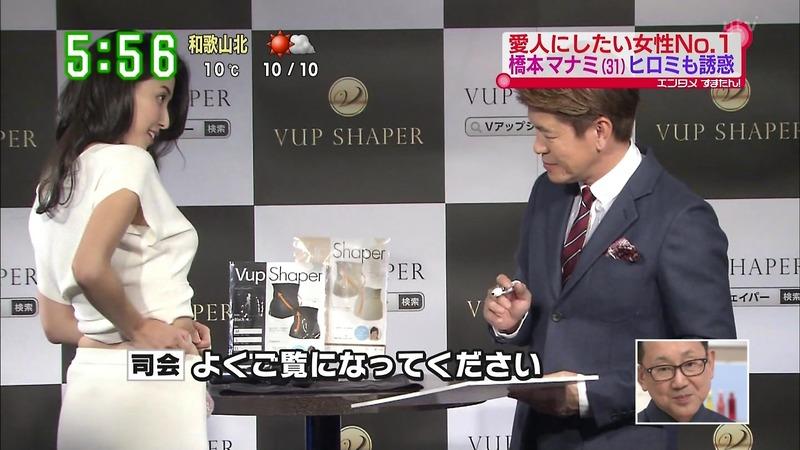 橋本マナミ(31)がヒロミを誘ってるエロキャプ画像など