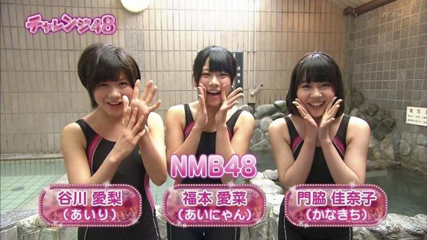 NMB48が競泳水着で熱湯風呂に入ってるエロ画像