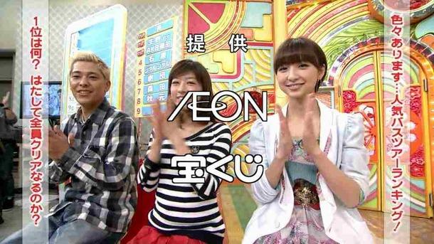 2012_07_12_349_406
