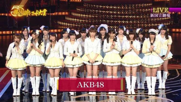 日本レコード大賞で踊ってるAKBの太ももがエロいキャプ画像まとめ