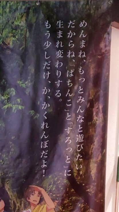 めん ま 悪霊 悪霊めんま - matsuri.5ch.net