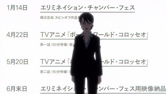 レクリエイターズ14話番組カット001
