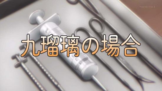 戦×恋(ヴァルラヴ) 7話番組カット060