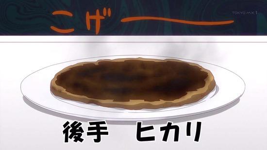 干物妹!うまるちゃんR 9話番組カット033