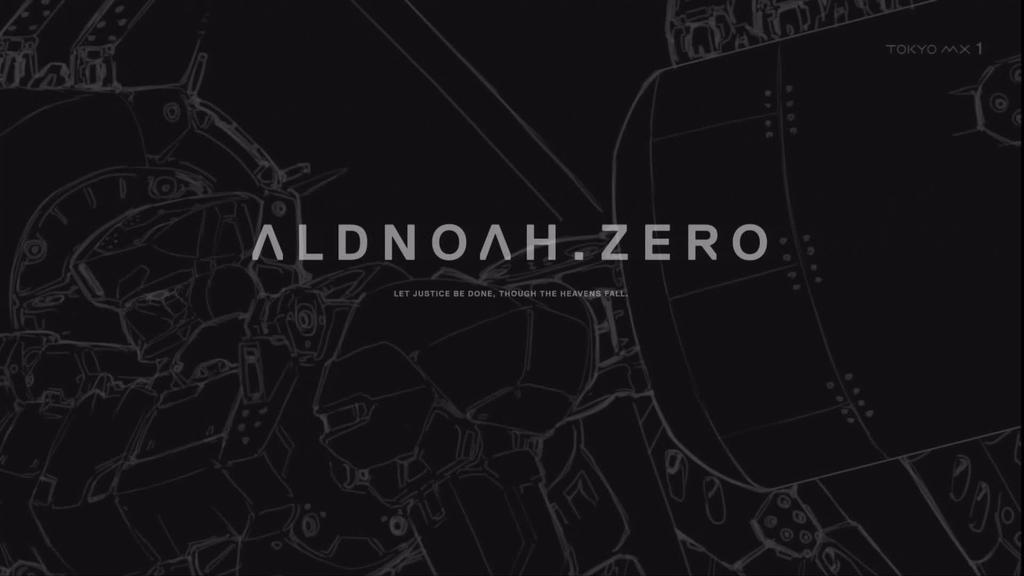 アルドノア・ゼロ 最終回12話044