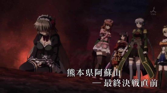 魔法少女特殊戦あすか 7話番組カット001