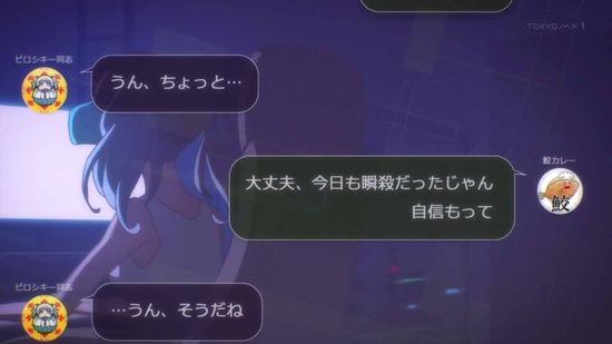サークレット・プリンセス 6話番組カット005