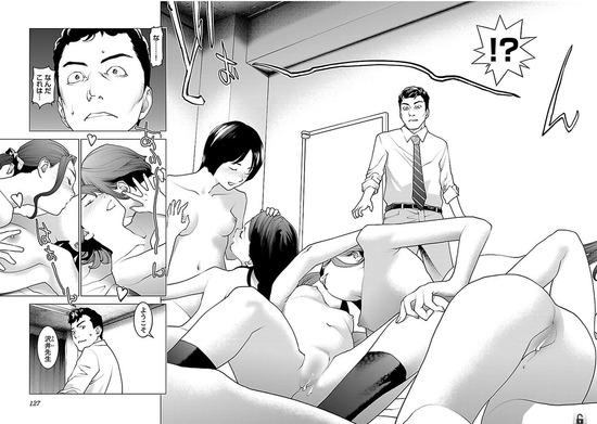 性食鬼 10巻_020