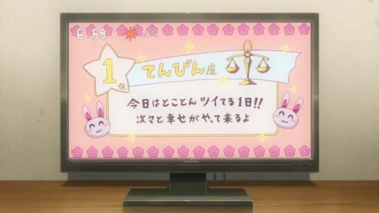 女子かう生 2話番組カット004