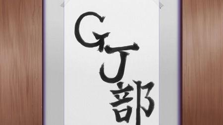 GJ_001.jpg