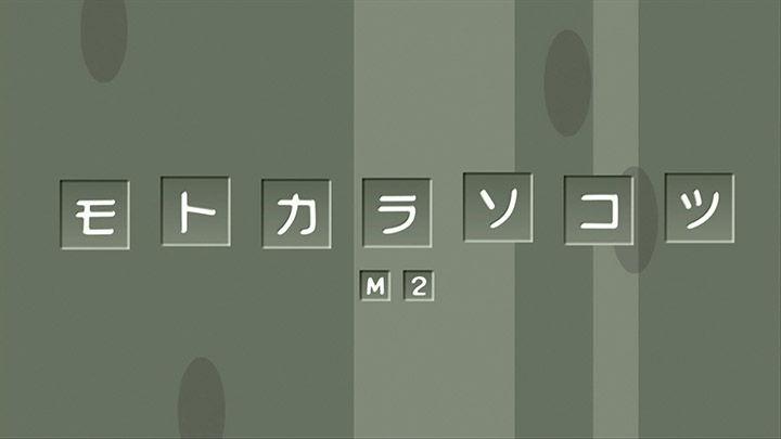 YUSUGA_02_054.jpg