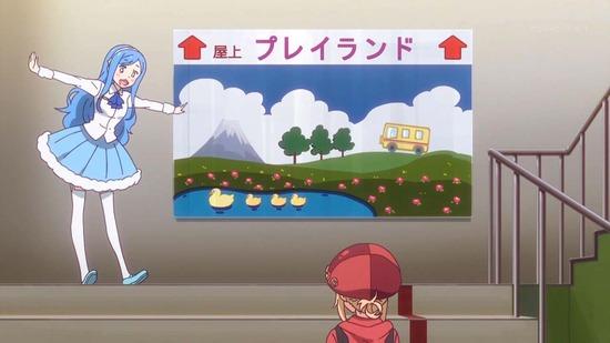 干物妹!うまるちゃんR 9話番組カット012