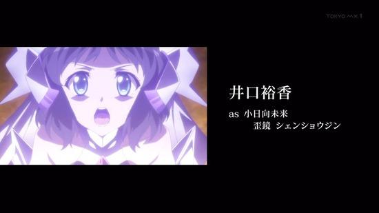 戦姫絶唱シンフォギア XV 最終回13話場面カット049