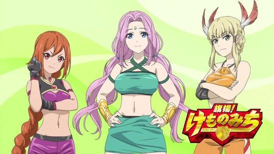 旗揚!けものみち 8話番組カット024