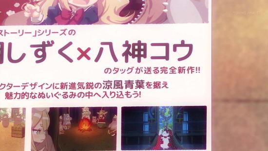 NEW GAME!! 最終回12話場面カット_041