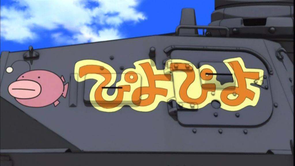 OVAガールズ&パンツァー これが本当のアンツィオ戦です!009