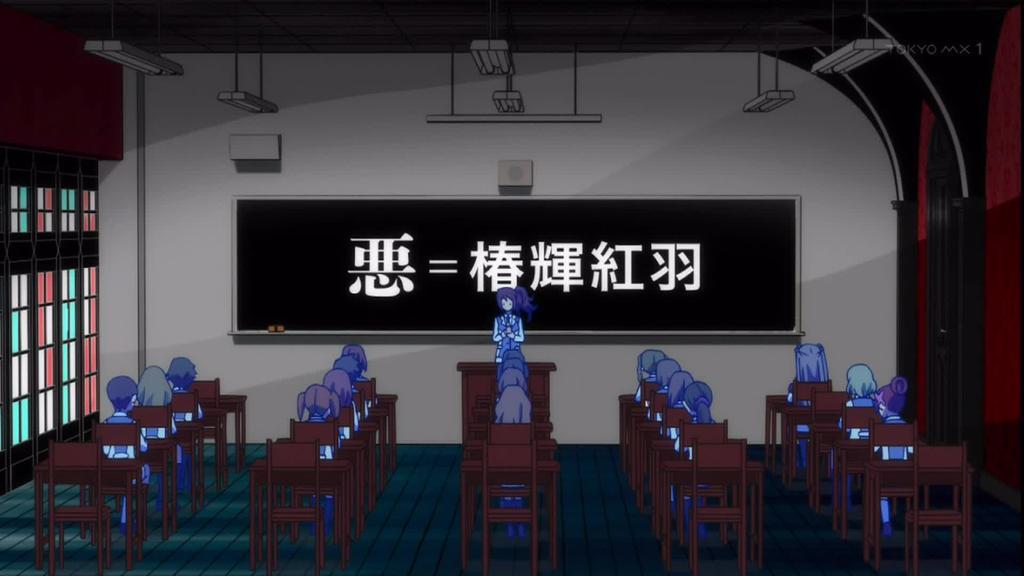 ユリ熊嵐 3話012