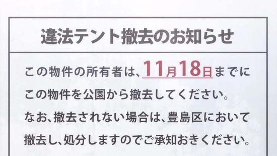 ヒナまつり 6話場面カット014