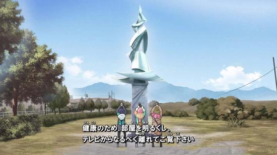 へやキャン△ 11話場面カット003