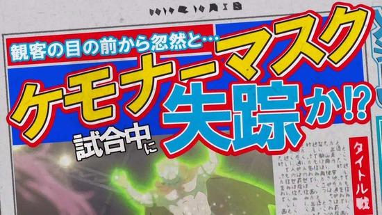 旗揚!けものみち 5話番組カット002