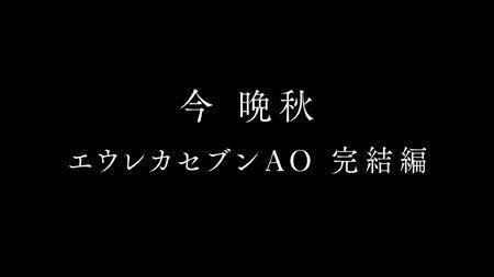 AO01.jpg