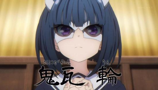 武装少女マキャヴェリズム 1話番組カット002