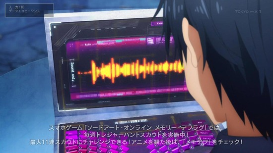 ソードアート・オンライン アリシゼーション 24話番組カット030